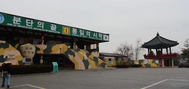Menyusuri Terowongan Perbatasan Korea Utara, DMZ (Demilitarized Zone) – Brani ???