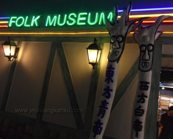folkmuseumseoul