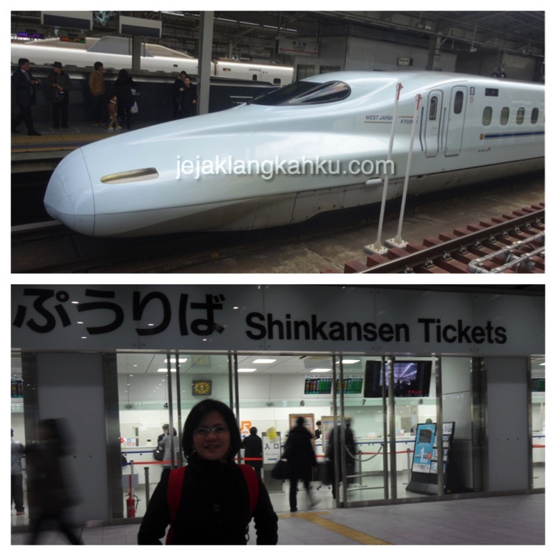shinkansen japan 1-1