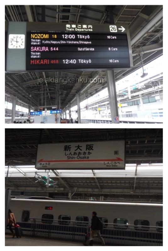 shinkansen japan 2-1