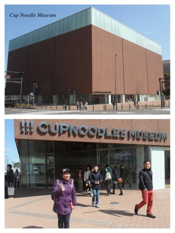cup noodle museum yokohama 1