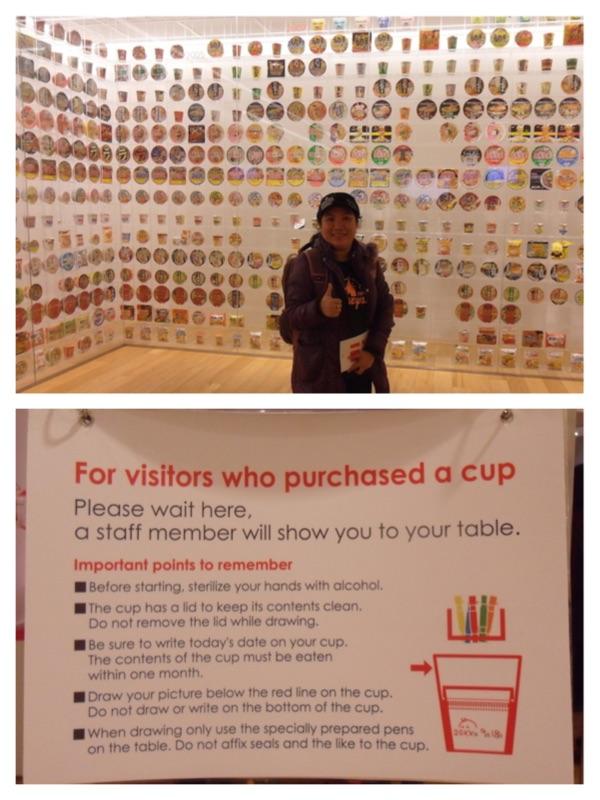 cup noodle museum yokohama 2