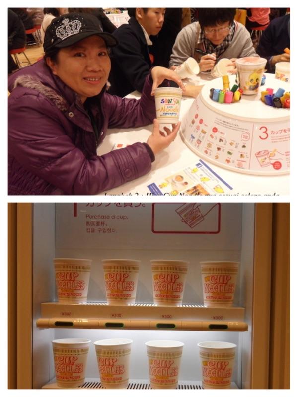 cup noodle museum yokohama 3