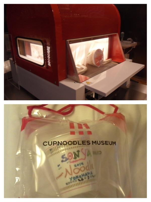 cup noodle museum yokohama 5