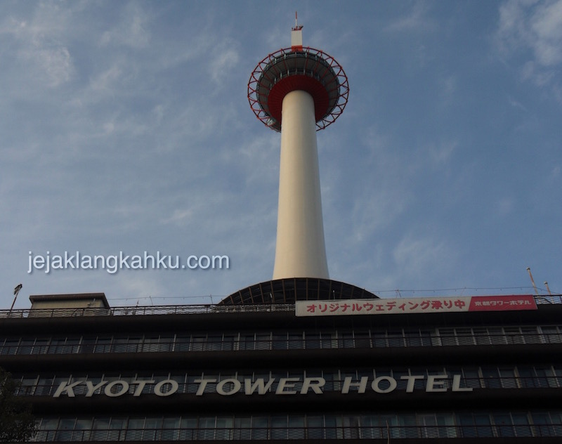 kyoto tower japan 0