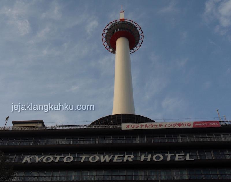 kyoto tower japan 0