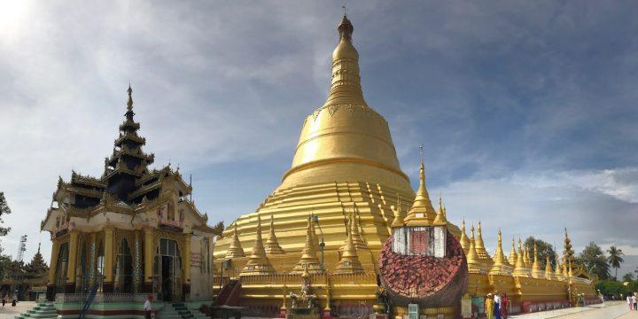 Kemilau Emas Pagoda Tertinggi, Shwemawdaw Pagoda di Bago Myanmar